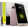 LG G5 - modulares Smartphone