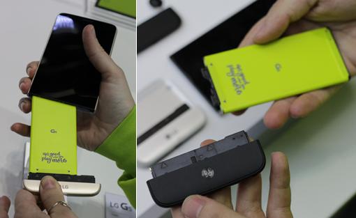 Modultausch beim LG G5