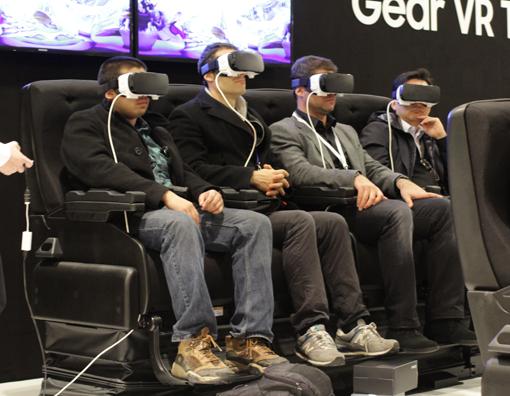 Gear VR Demo